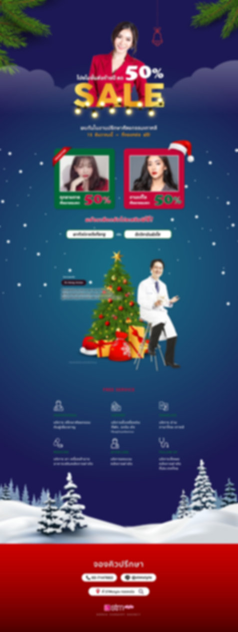 Consult 12.15.2019 Landing page-01.jpg