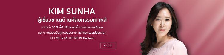 banner web-05.jpg