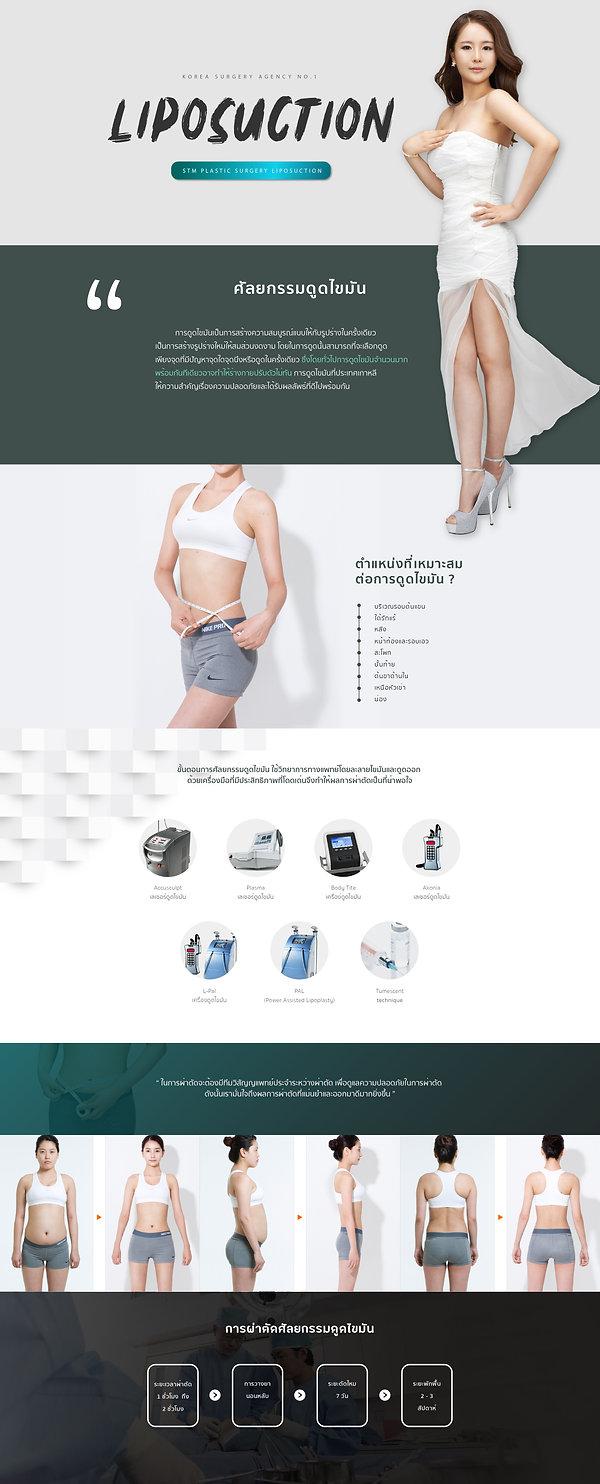 Liposuction-01.jpg