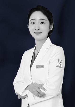 แพทย์หญิง ปาร์คยูมี