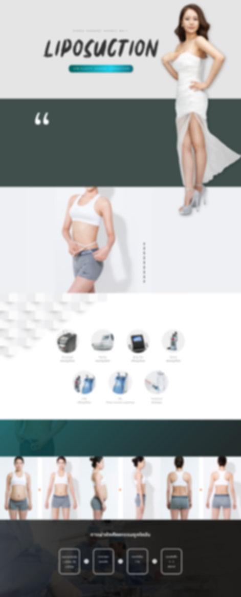 Liposuction หน้าว่าง-02.jpg