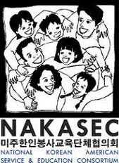 Nakasec logo.jpg