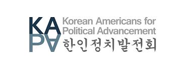KAPA logo.png