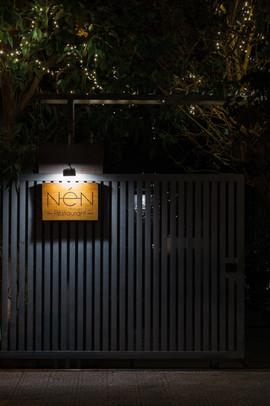 NEN-34.jpg
