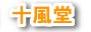 スクリーンショット 2019-05-01 8.48.01.png