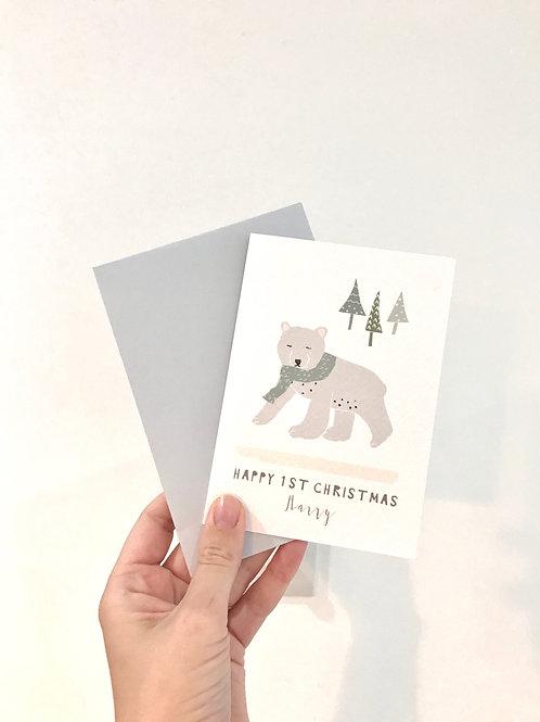 PERCY POLAR BEAR PERSONALISED CHRISTMAS CARD