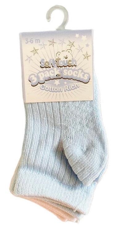 Blue, White & Cream Sock Pack