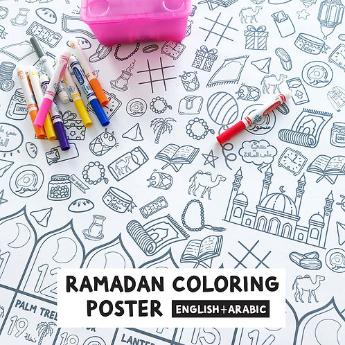 Find & Color Ramadan coloring Poster