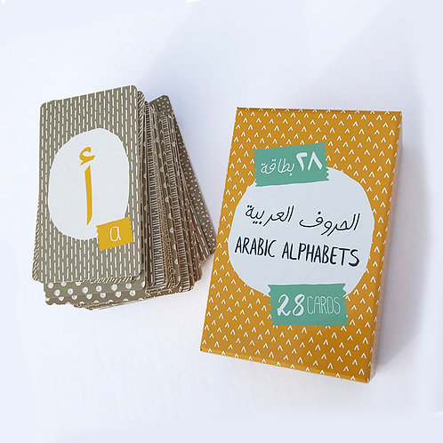 Arabic Alphabet Flashcards - بطاقات الحروف الأبجدية
