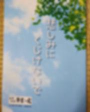 iryokago2.jpg