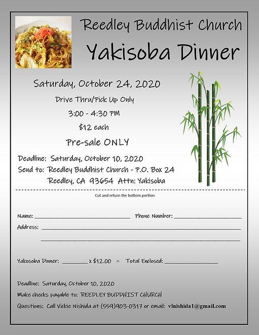 Yakisoba Dinner Flyer2.jpg