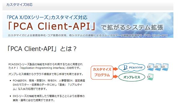 APIPCAHP2.png