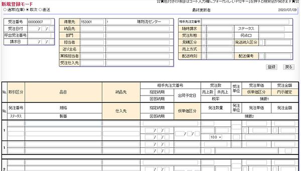 WeChat Image_20201020142319.png