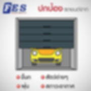 Garage  door-01.jpg