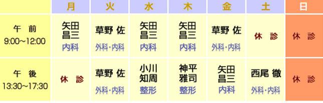 schedule02.jpg