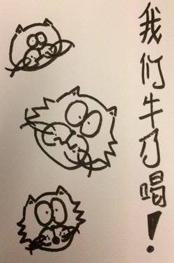 我们牛奶喝 かわいい ドイツ語 仔猫 描く コミックス comics kitten kätzchen drawing ink