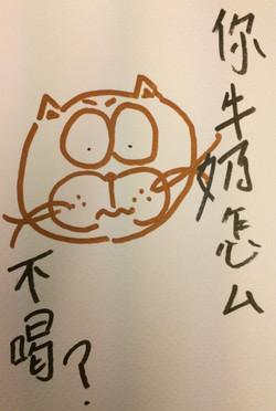 你牛奶怎么不喝 かわいい ドイツ語 仔猫 描く コミックス comics kitten kätzchen drawing ink
