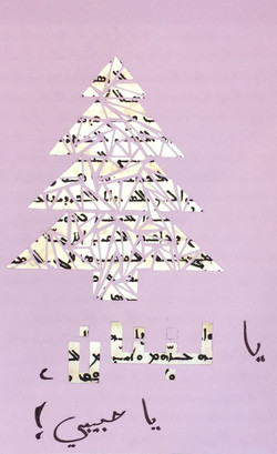 Lebanon, My Love!