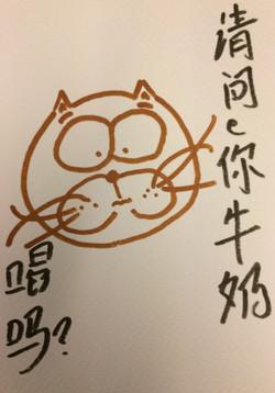 请问,你牛奶喝吗 かわいい ドイツ語 仔猫 描く コミックス comics kitten kätzchen drawing ink