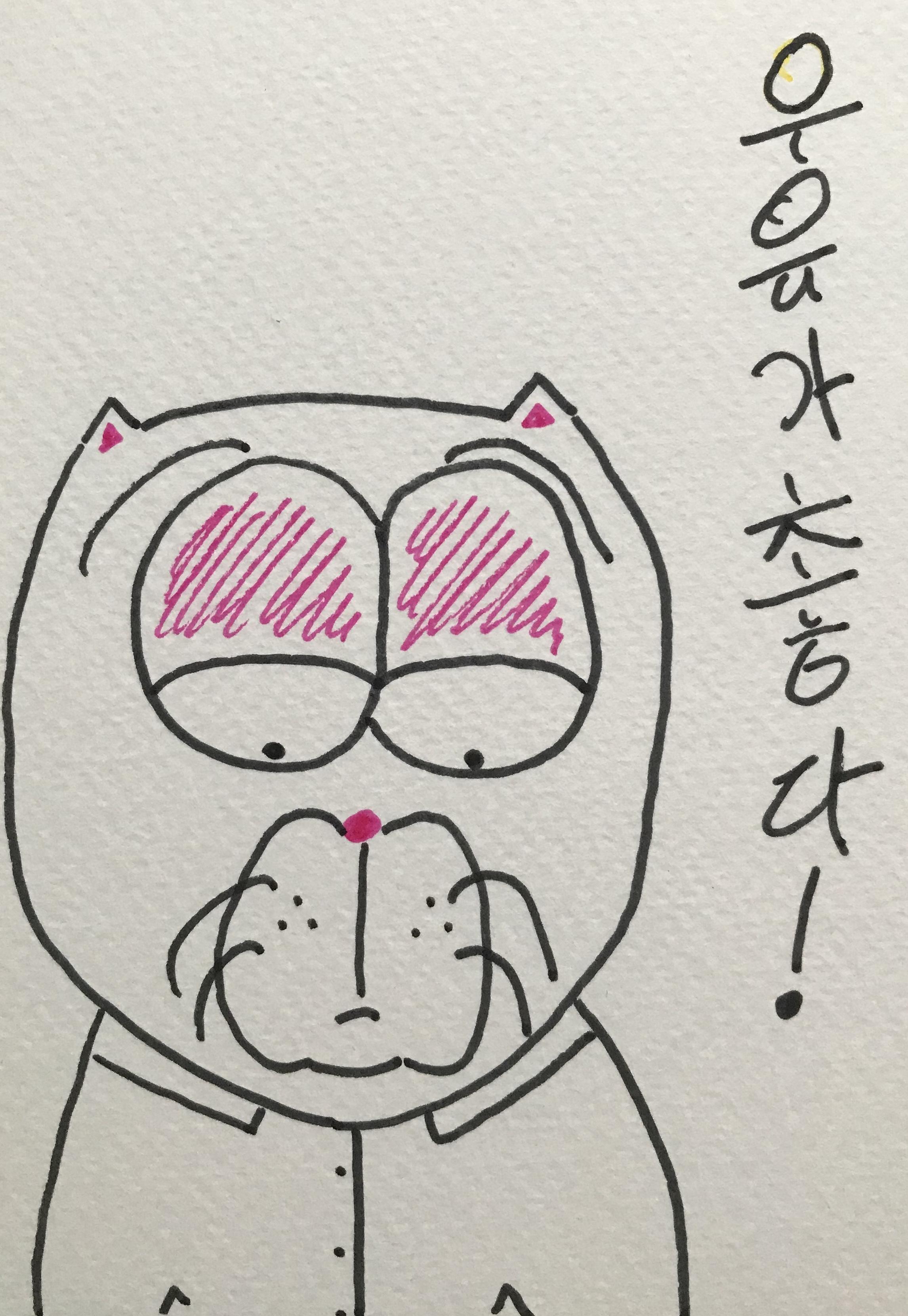 I like miylk Korean sad Kitten