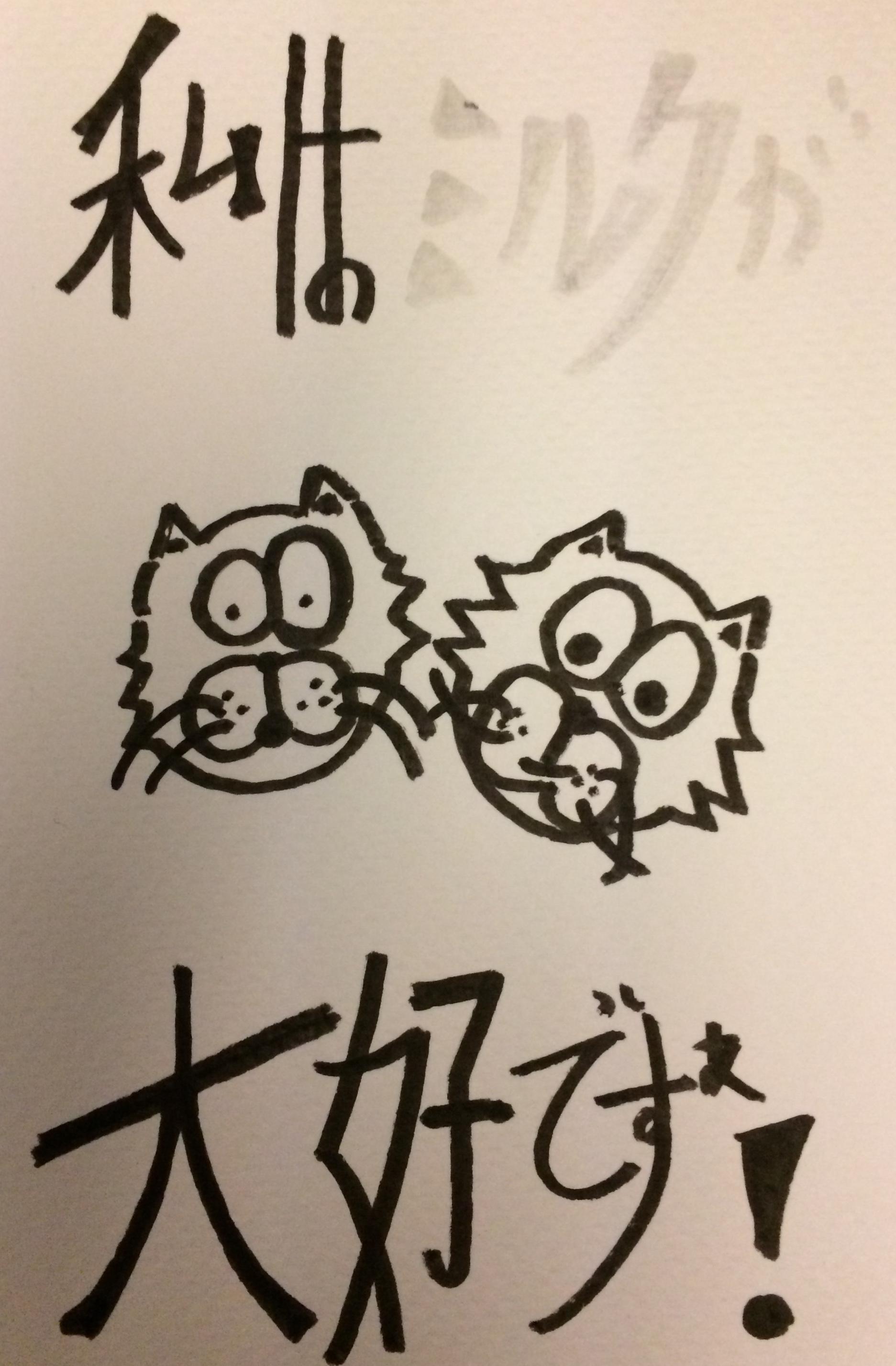 私はミルク大好きですね かわいい ドイツ語 仔猫 描く コミックス comics kitten kätzchen drawing ink 2