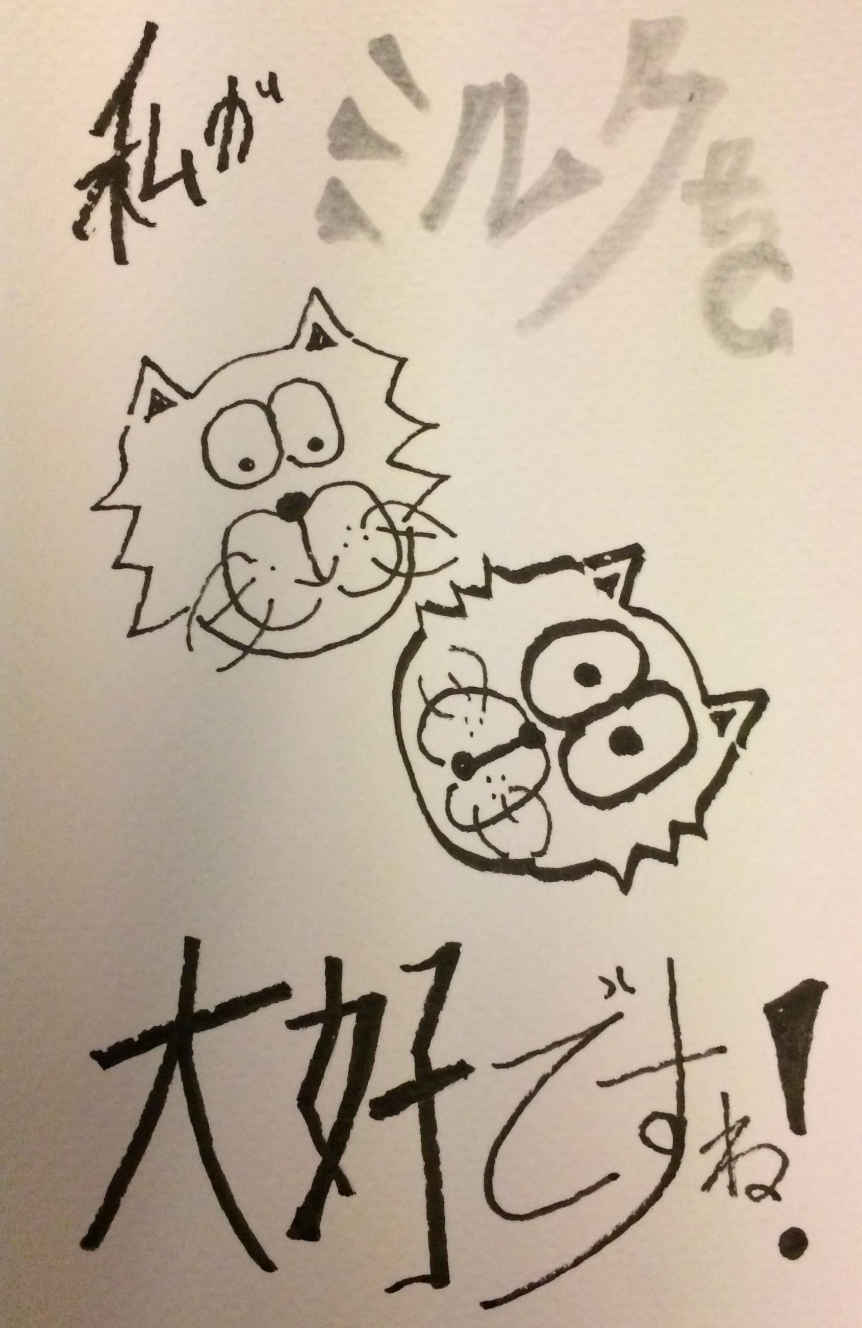 私はミルクが大好きで拗ね かわいい ドイツ語 仔猫 描く コミックス comics kitten kätzchen drawing ink