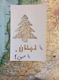 Lebanon, My Love