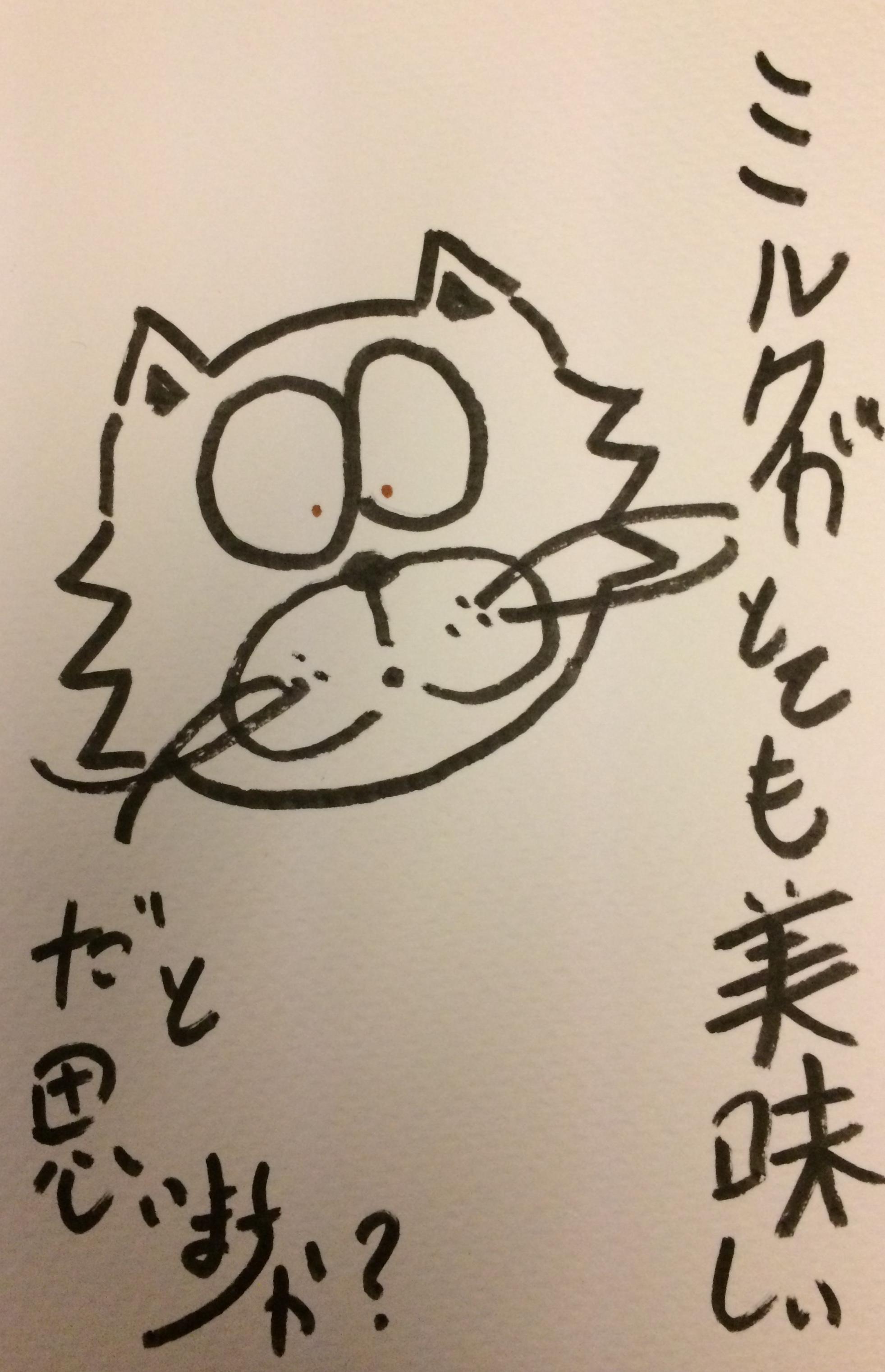 ミルクがとても美味しいだと思いますが かわいい ドイツ語 仔猫 描く コミックス comics kitten kätzchen drawing ink