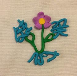 花/꽃/はな