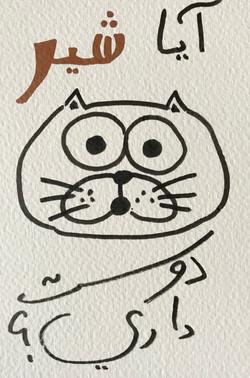 آیا شیر دوست داری miylk kitten art postcard marker calligraphy typography kawaii かわいい 描く コミックス ペン オタ