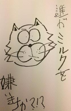 誰がミルクを嫌いますか かわいい ドイツ語 仔猫 描く コミックス comics kitten kätzchen drawing ink
