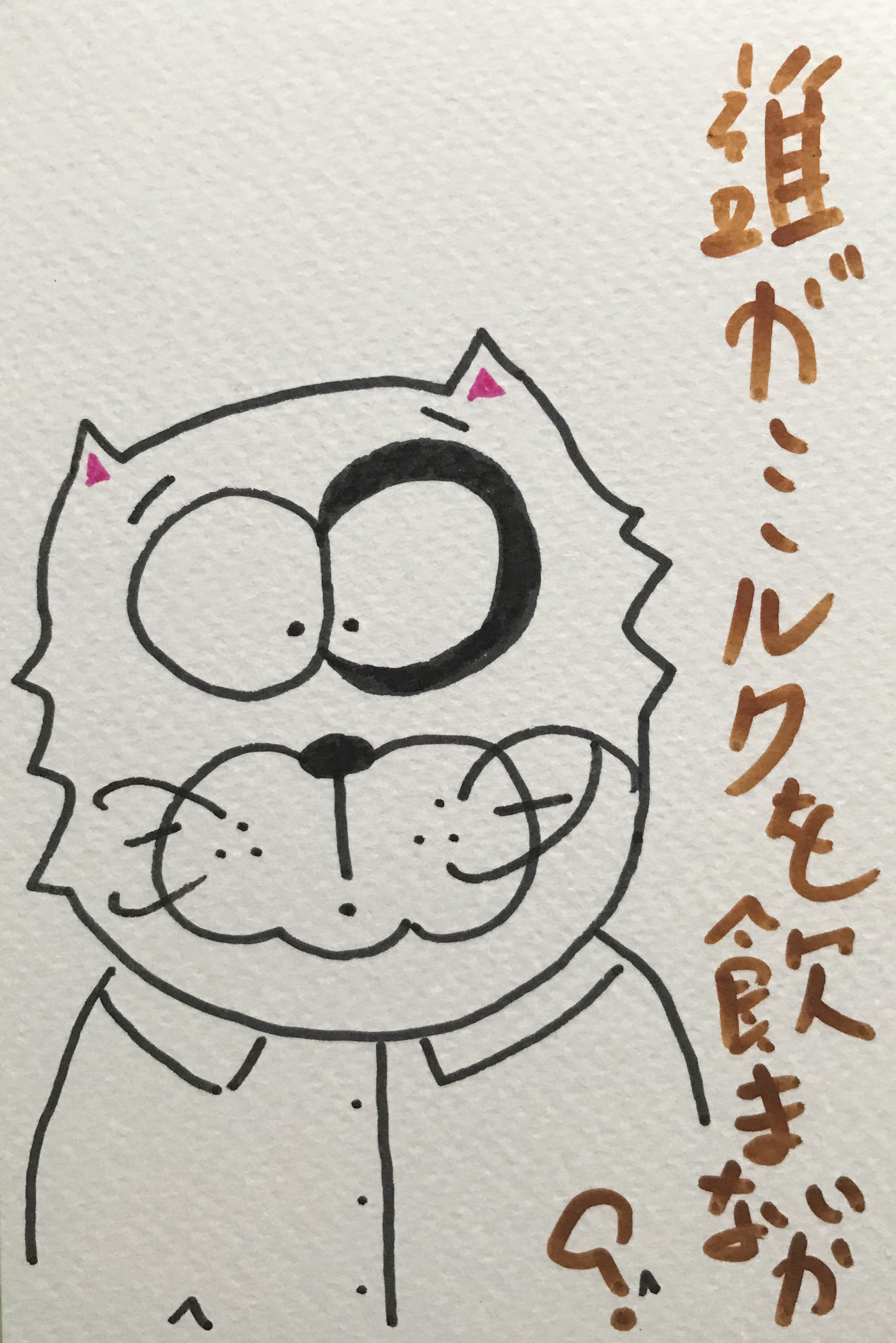 Who drinks miylk_ Japanese Kitten Friend