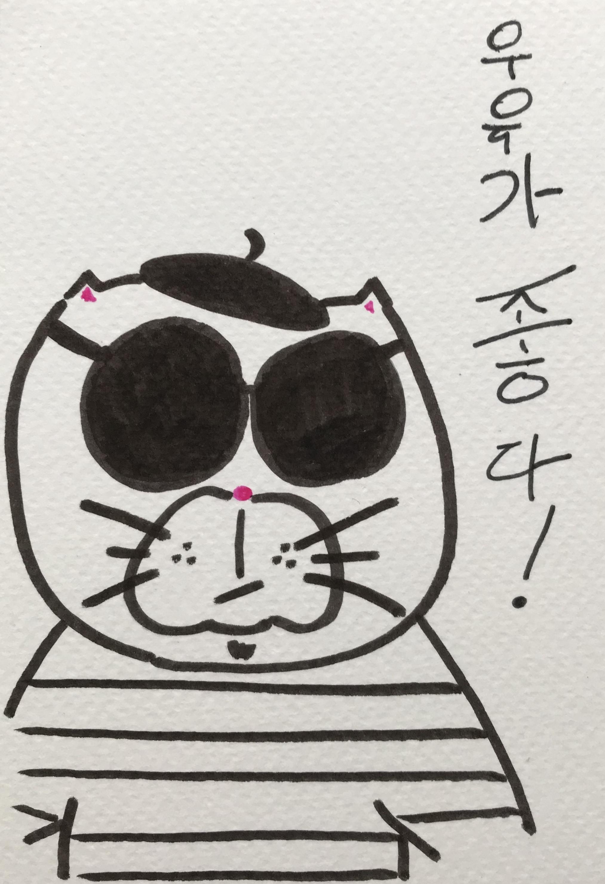 Beatnik kitten miylk
