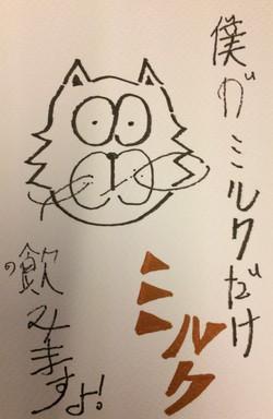 僕がミルクだけ飲みますよ かわいい ドイツ語 仔猫 描く コミックス comics kitten kätzchen drawing ink
