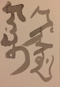 Manchu Gisun