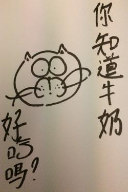 你知道牛奶好吃吗 かわいい ドイツ語 仔猫 描く コミックス comics kitten kätzchen drawing ink