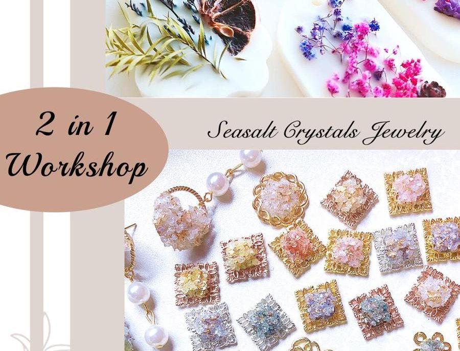 Scented Flora Wax Tablet x Seasalt Crystal Jewelry Workshop