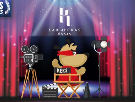 """""""Кинокомпания """"Keks Pictures"""" - бесплатные детские мастер-классы из мира киноиндустри"""