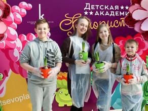 Весь март продолжится феерия цветов в Кунцево Плаза!