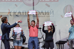 Розыгрыши призов #letsshowadv