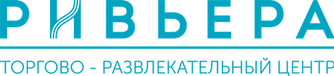 Riviera_logo с подписью.png