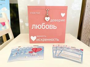 """""""Любовный гороскоп"""" для гостей ТЦ """"Фили Град"""""""