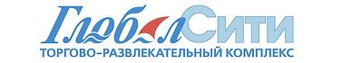Логотип ТРК Глобал Сити.png