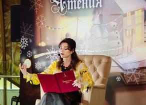 """Приглашаем всех на """"Рождественские чтения"""" в Кунцево Плаза!"""