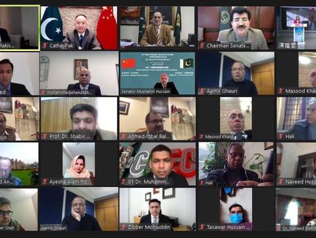 6th CPEC Media Forum