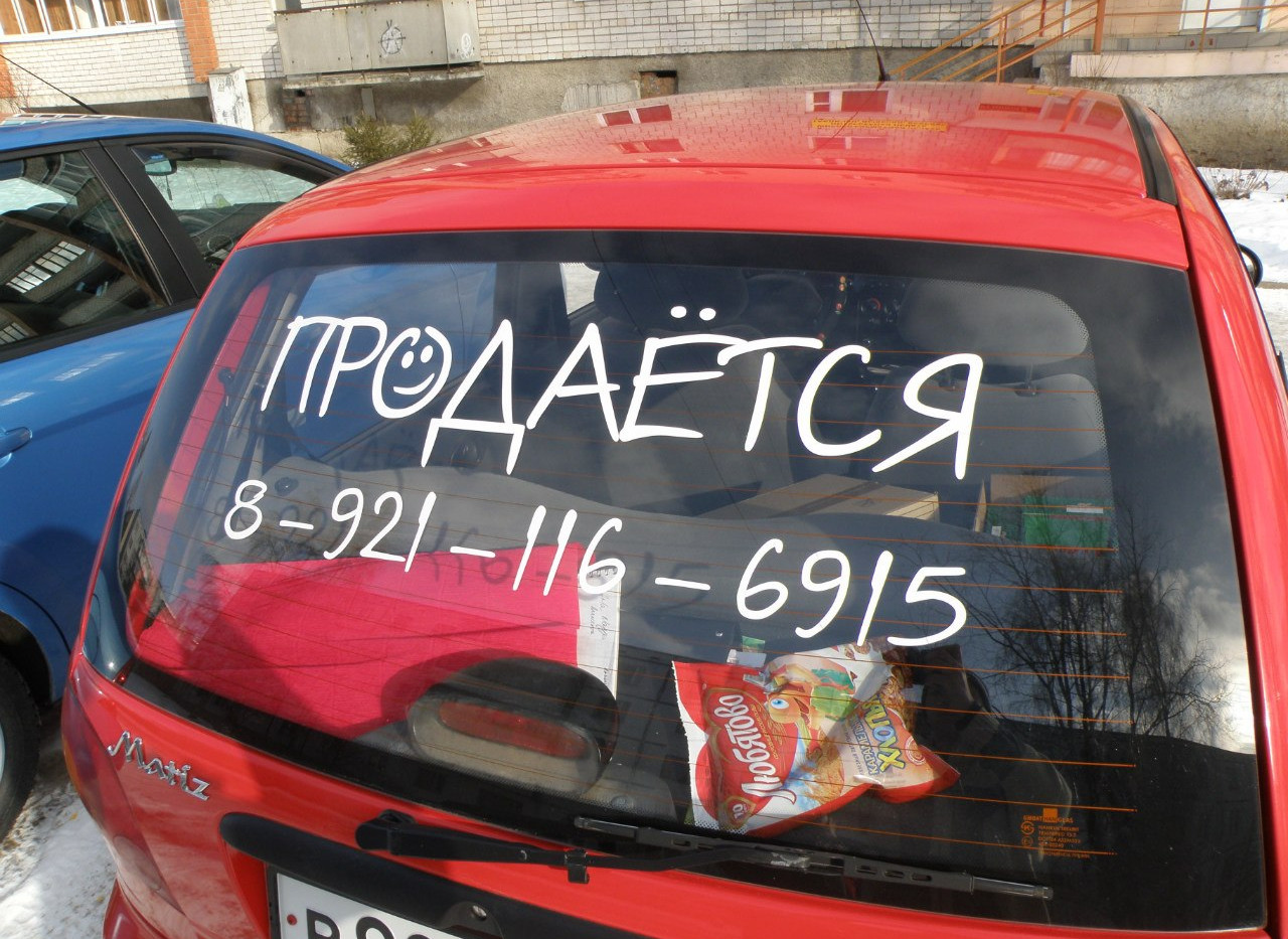 reklama_na_avtomobilyakh_6.jpg