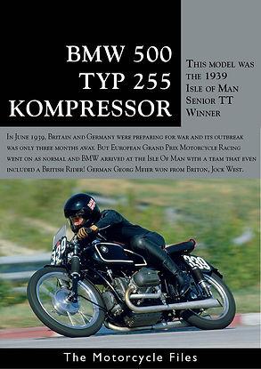 BMW Kompressor R500.jpg
