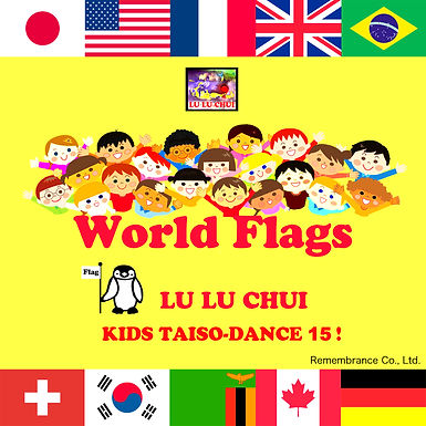 World Flags /「世界国旗の歌」英語版