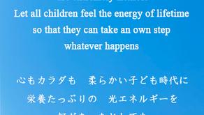 The lifetime energy for children 子ども達の一生のエネルギー