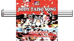 Body Taiso Song - Intrumental / karaoke